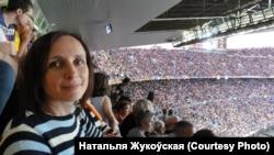 Натальля Жукоўская