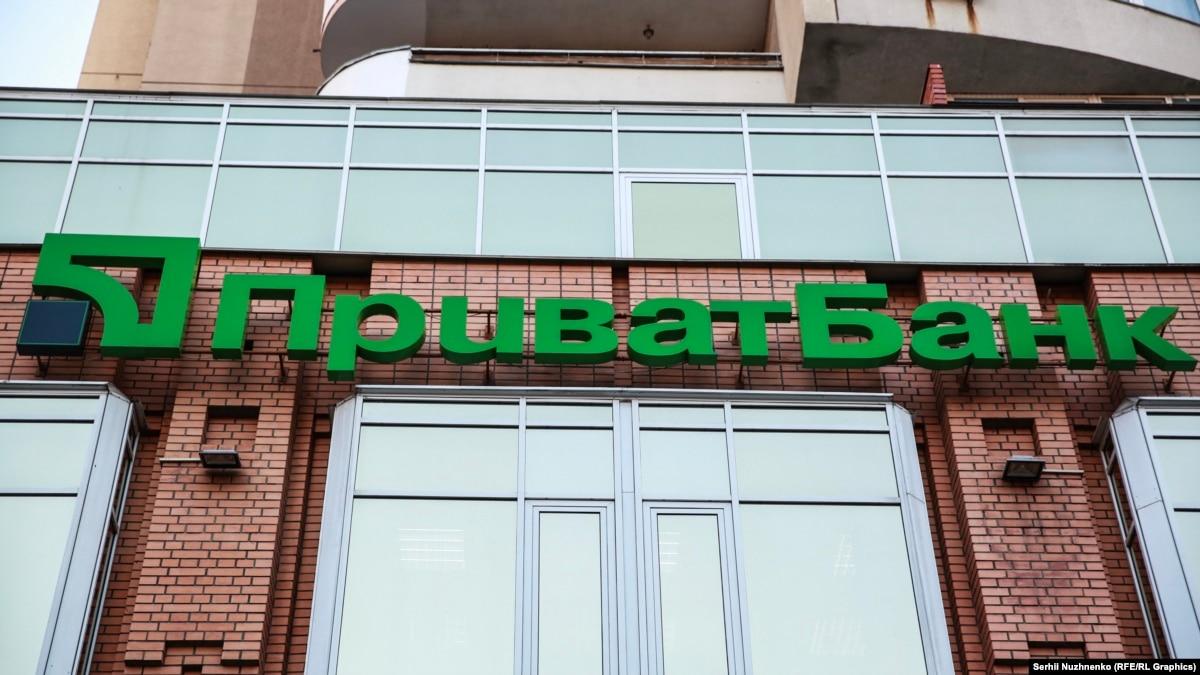 Верховный суд объявил перерыв до 31 января в справѕ о кредиты Суркисов в «Приватбанке»