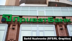18 квітняОкружний адміністративний суд Києва визнавнезаконною націоналізацію «Приватбанку»