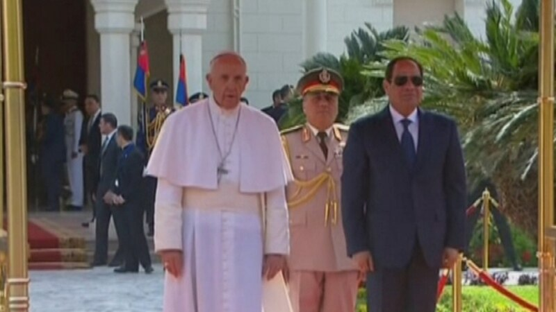 Папа Римський у Єгипті закликав до нового діалогу в боротьбі з екстремізмом
