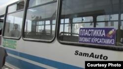 Маршрутный автобус в Самарканде, оснащенный платежным терминалом. Фото взято с веб-сайта Nuz.uz.