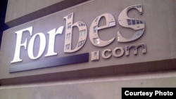 """""""Forbes"""" журналы."""