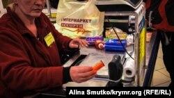 Магазин «Асорті-Продукт» у Сімферополі