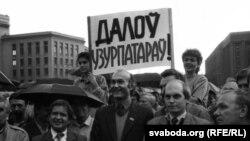 Дэпутаты Апазыцыі БНФ на мітынгу супраць ГКЧП, жнівень 1991 г.