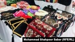 آرشیف، نمایشگاه صنایع دستی زنان افغانستان