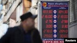 Ақша айырбастау орындарының біріндегі валюта бағамы. Алматы, 14 қаңтар 2015 жыл.