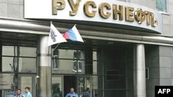Наблюдатели уже давно сравнивают дело «Русснефти» с делом ЮКОСа