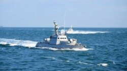 Украинские военные корабли в Керченском проливе