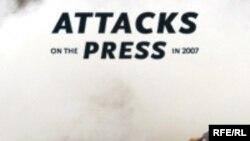 Согласно докладу американской организации, в прошлом году погибло самое большое количество журналистов за последние 13 лет