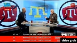 Crimean Tatar TV channel ATR has placed a countdown clock on-screen during its broadcasts.