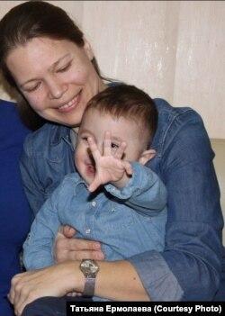 Татьяна Ермолаева с сыном