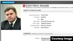 Едуард Ставицький, він же Натан Розенберг