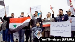 Акции протеста против режима Асада проходят в Мосве, Израиле, в столицах европейских городов