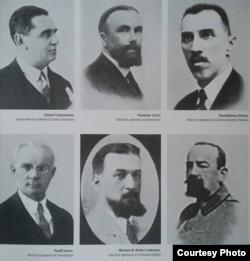 Guvernul RDM (Foto: vol. Basarabia în actul Marii Uniri de la 1918, Chișinău: Știința, 2017)