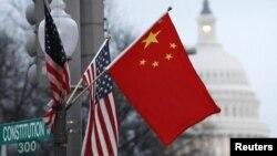 Zastava SAD-a i Kine, Vašington
