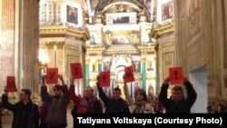 Активисты против передачи Исаакия РПЦ