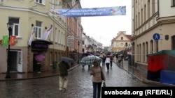 Фэст нацыянальных культур у Горадні