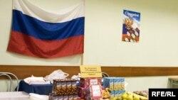 Гастрономический триумф демократии по-путински