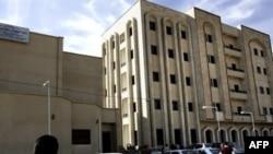 مبنى وزارة التعليم العالي والبحث العلمي
