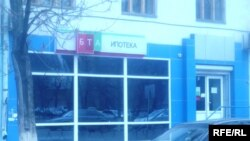 """Здание одного из филиалов компании """"БТА-Ипотека""""."""