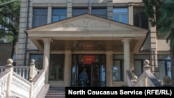 Центральный районный суд города Сочи