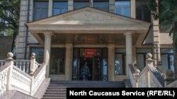 Центральный районный суд города Сочи (архивное фото)