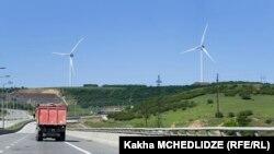 Ветряная станция «Картли» проектной мощностью 20,7 МВт была сдана в эксплуатацию осенью 2016 года