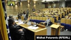 Parlament Federacije BiH, jedan od bezbroj parlamenata u BiH