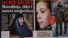 Издание «Блиц» рассказало о Даниеле Лазович, которая воевала в группировке «ДНР» под позывным «Багира»