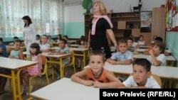 Iz jedne od crnogorskih osnovnih škola, Ilustracija