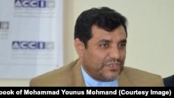 محمد یونس مومند
