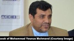 محمد یونس مهمند