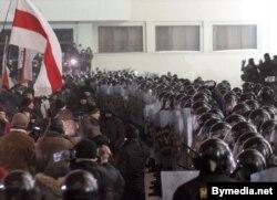 Разгон Плошчы 19.12.2010