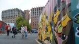 tomsk art street vison