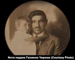 Василь Мохнюк