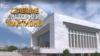 Реконструкция Исторического музея. Как потратили 1,5 млрд сомов?