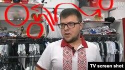 Павал Белавус уэфіры СТВ