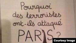 """""""Зачем террористы напали на Париж?"""""""