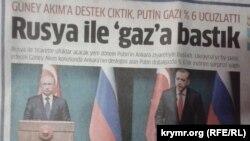 Arxiv fotosu: Vladimir Putinin Türkiyəyə səfərinə dair medianın bağlığı. 2 dekabr 2014