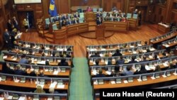 Parlamenti i Kosovës.