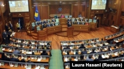 Kuvendi i Kosovës. Prishtinë, 3 shkurt, 2020.
