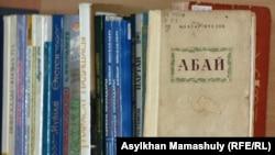 Орталық ғылыми кітапхана. Мұқтар Әуезовтің 1942 жылы жарық көрген «Абай» романы. Алматы, 25 шілде 2012 жыл.