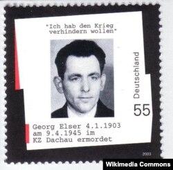 Elserin xatirəsinə poçt markası, Almaniya