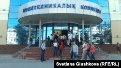 Политехникалық колледж. Астана, 5 қыркүйек 2013 жыл.