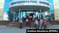Политехнический колледж. Астана.