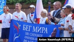 «Крымская ветка» эстафеты «Бег мира». 16 мая 2017 года