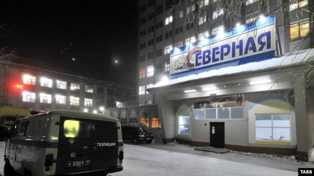 Altogether, 36 people have died as a result of a blast at the Severnaya mine in Russia's Far East. (file photo)