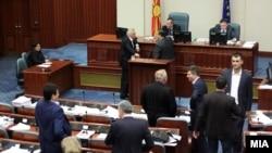 Makedoniya parlamenti, 6 aprel, 2016-cı il