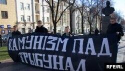 """Акцыя """"Маладога фронту"""" насупраць будынку КДБ 7 лістапада 2008 г."""