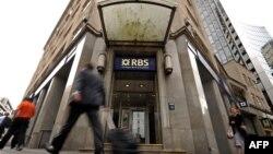Banka Mbretërore e Skocisë